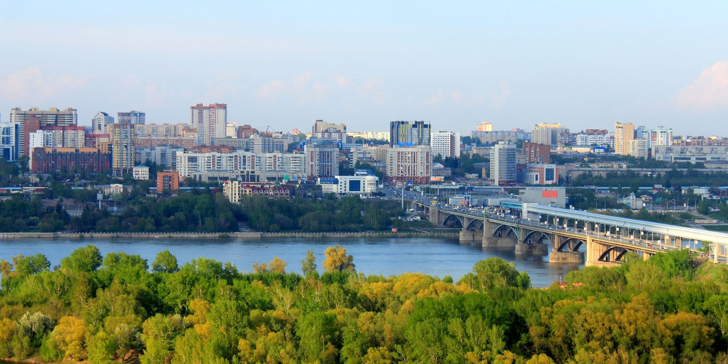teach English in Novosibirsk
