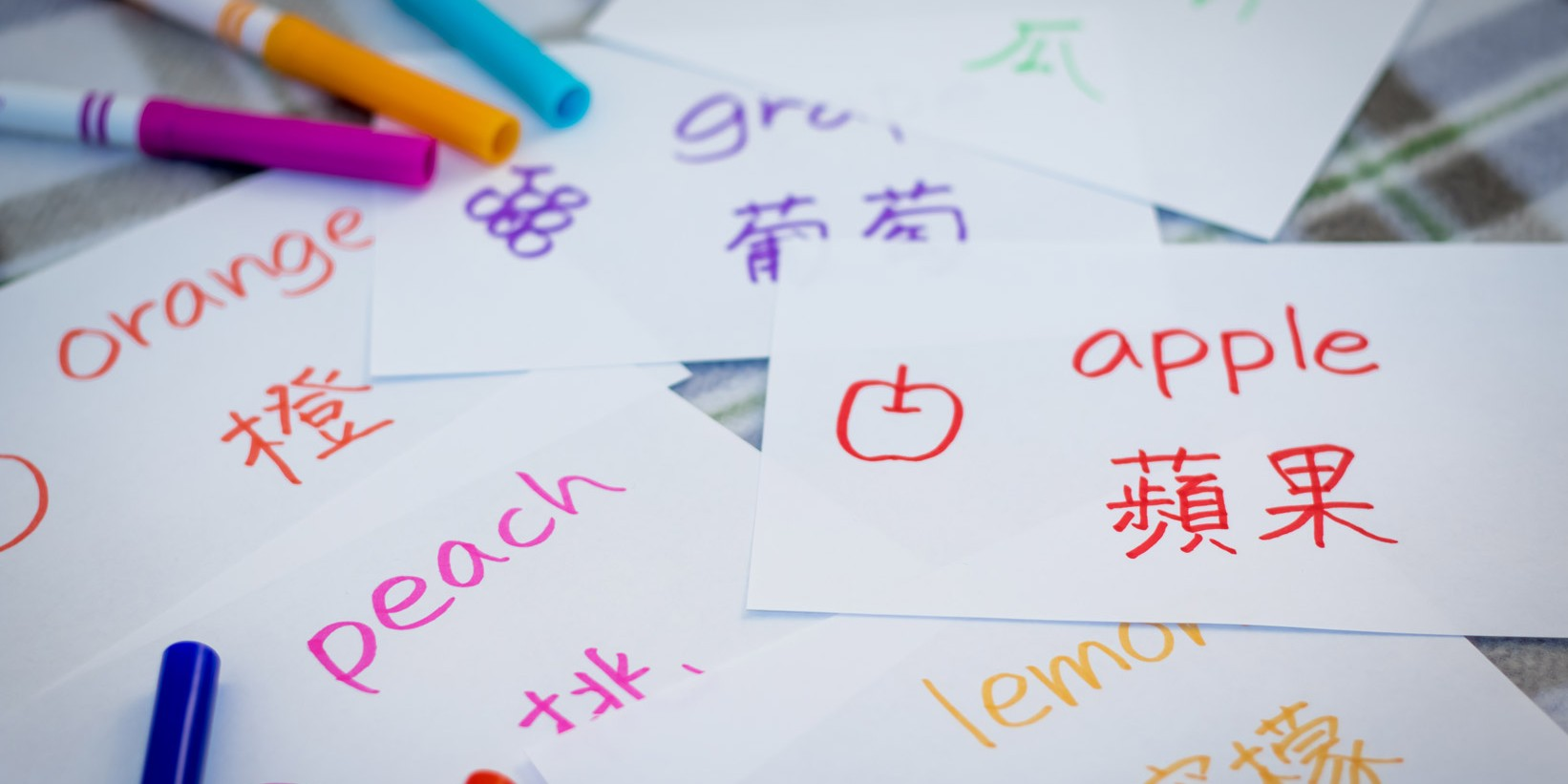 5 TIPS FOR LEARNING MANDARIN CHINESE