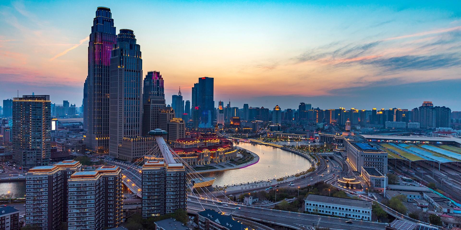 teach English in Tianjin