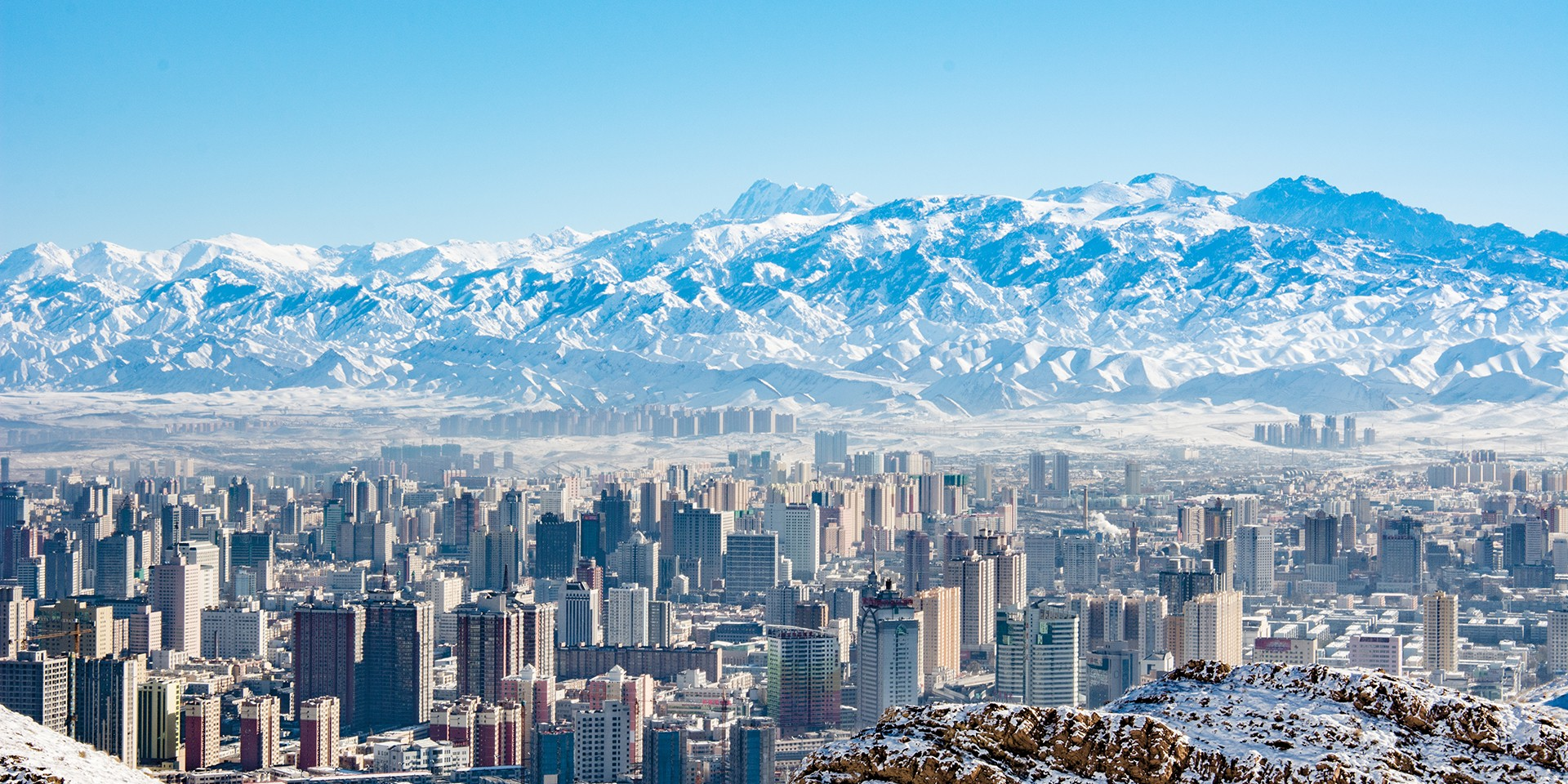 teach English in Urumqi