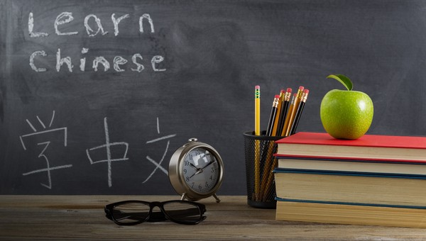 CHINESE PHRASES THAT EVERY ENGLISH TEACHER SHOULD KNOW