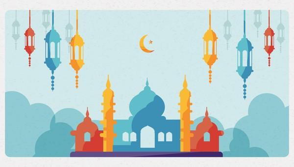 ramadhan dalam bahasa inggris