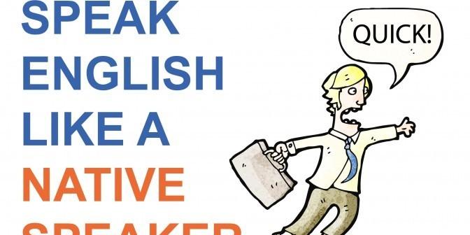 [Электронная книга] Говорите по-английски как носитель языка, используя фразовые глаголы