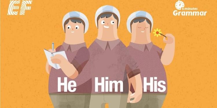 "А вы не путаете ""HE"" с ""HIM"" и ""HIS""?"