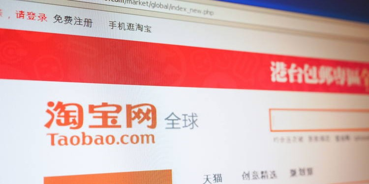 SHOPPING IN CHINA AND FINDING BARGAINS ONLINE