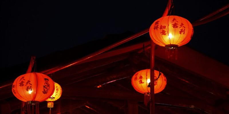 5 WAYS A CHINESE NEW YEAR WILL CHANGE YOUR LIFE